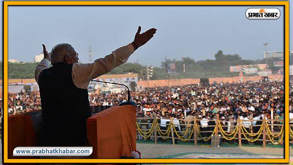 Bihar Election 2020: PM की सभा में 98.6 डिग्री शरीर का तापमान तो नो एंट्री, बनाए गए दो मंच, मोदी, नीतीश के अलावे दो नेता होंगे पहले पर
