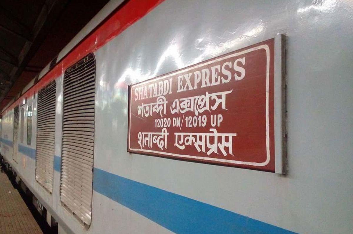 Indian Railways News/IRCTC: झारखंड के रास्ते पुरी-आनंद विहार स्पेशल ट्रेन, रांची-हावड़ा शताब्दी को रेलवे बोर्ड ने दी मंजूरी