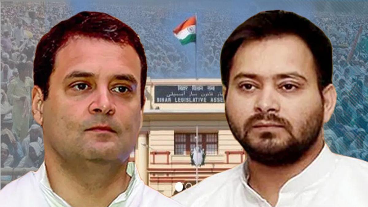 बिहार चुनाव 2020: महागठबंधन में सीट बंटवारा तय, लालू के लाल के साथ कितनी असरदार होगी कांग्रेस?