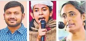 Bihar Assembly Election 2020: बिहार के चुनावी दंगल में JNU और  DU छात्र नेता भी लगाएंगे दम, जानें- इनकी तैयारी के बारे में