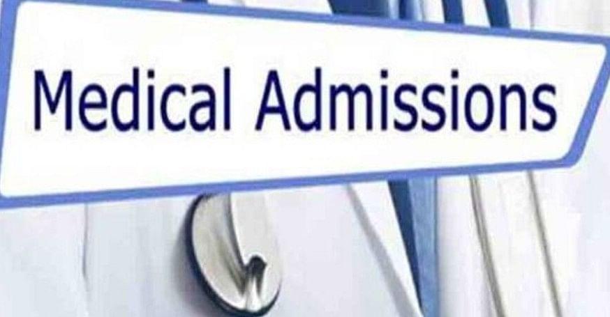 मेडिकल कॉलेजों में एडमिशन पर लगी रोक हटे, मुख्य सचिव सुखदेव सिंह आज करेंगे बैठक