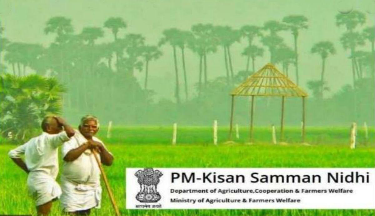 PM Kissan Yojana : हर साल 6000 रुपये का चाहिए फायदा तो अगले 5 महीने के अंदर करा लें ये काम, वर्ना फिर...