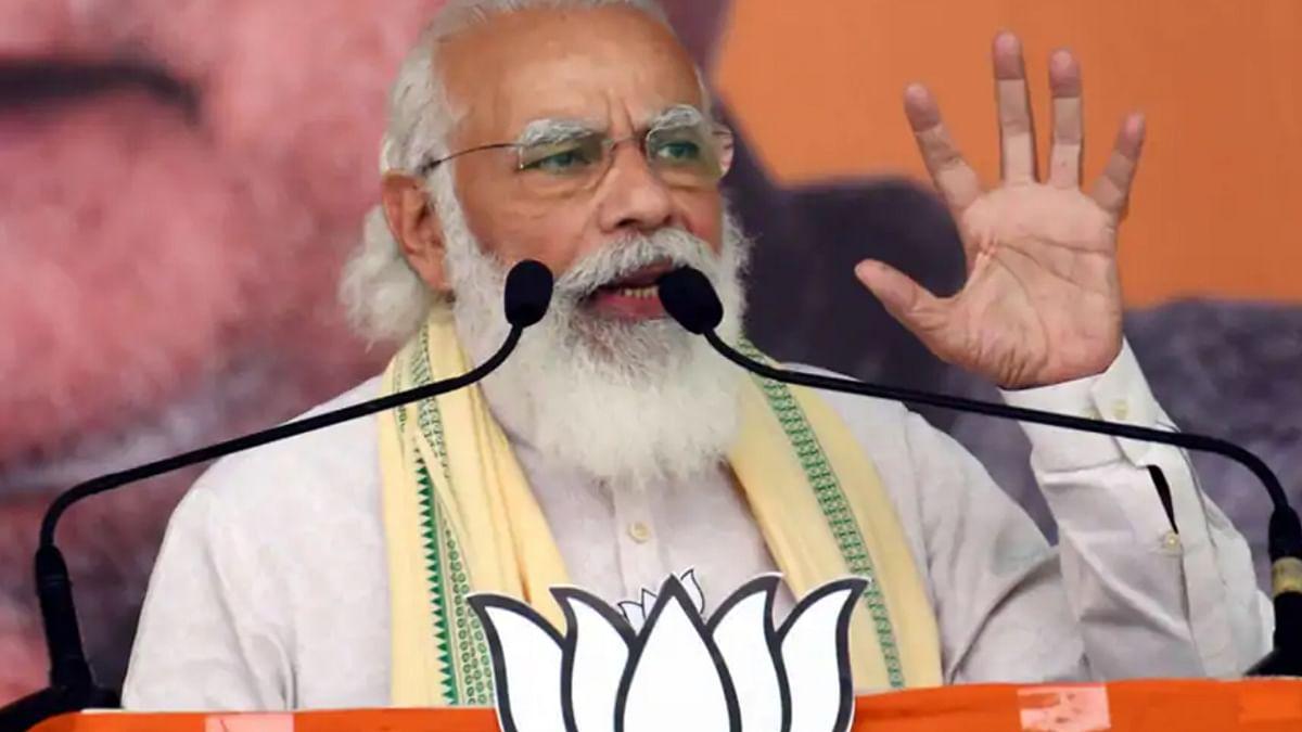 Bihar Chunav 2020 : PM मोदी बोले, 'छठी मैया' को पूजने वाली बिहार की धरती पर, जंगलराज के साथी चाहते हैं, 'भारत माता की जय' के नारे न लगें