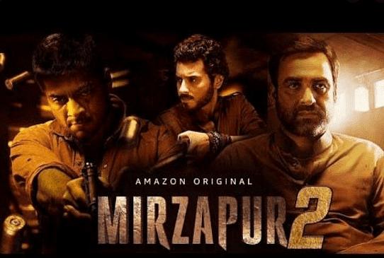 Mirzapur 2 Best Dialogues: 'हिंदी फिलम का हीरो है हम...', रिलीज के साथ ही भौकाल काट रहे मिर्जापुर-2 ये डायलॉग, आप भी जानिए