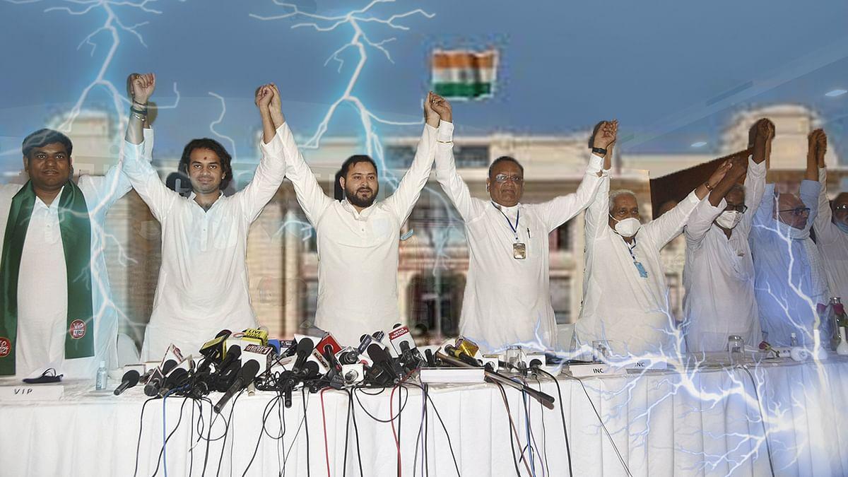Bihar Vidhan Sabha Chunav 2020: किस पर भारी पड़ेगा महागठबंधन में सीट बंटवारे का विवाद? पहले चरण की 71 सीटों के आंकड़ों से समझिए
