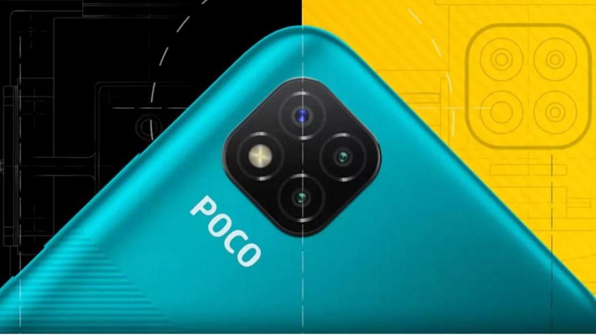 POCO का सबसे सस्ता स्मार्टफोन भारत में लॉन्च, खूबियां जानकार खुश हो जाएंगे आप...