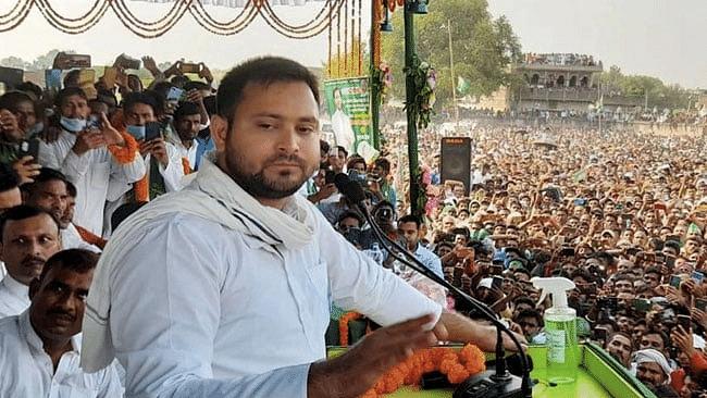 Bihar Election 2020: भीड़ में घिरे तेजस्वी का युवक को धक्का देते हुए वीडियो वायरल, JDU ने कहा- ऐसे लोग जनता का सम्मान कैसे करेंगे?