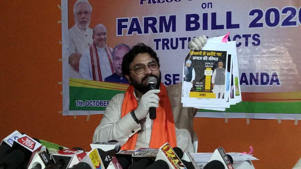 कांग्रेस ने किसानों को दिखाया झूठा सपना, किसान अब हैं आजाद : बाबुल सुप्रियो