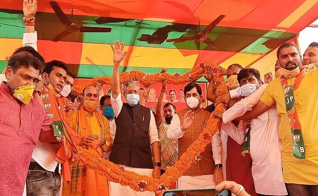 Bihar Chunav: फारबिसगंज रैली में भाजपा नेताओं ने जंगलराज का जिक्र कर विपक्ष पर साधा निशाना, मुस्लिम मतदाताओं के लिए कही ये बातें...