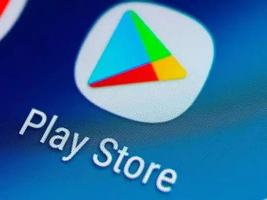 Google Play Store से 240 ऐप्स की छुट्टी, यहां देखें पूरी लिस्ट और अपने फोन से तुरंत निकाल बाहर करें