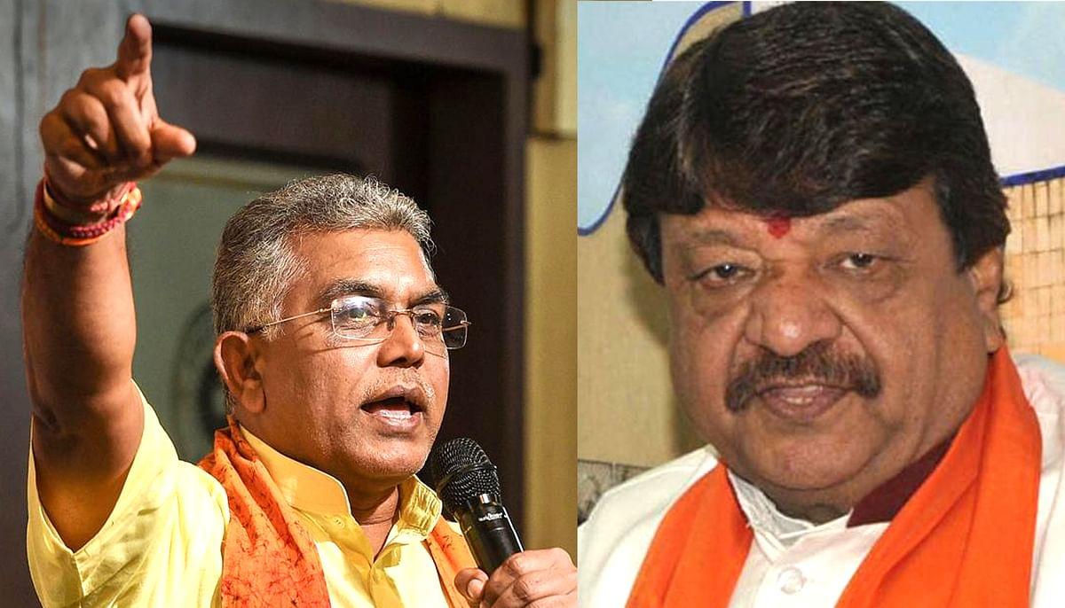West Bengal News: विधानसभा चुनाव तक दिलीप घोष ही रहेंगे बंगाल भाजपा के प्रदेश अध्यक्ष, बोले कैलाश विजयवर्गीय