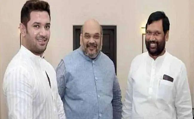 Bihar Vidhan Sabha Chunav 2020: बीजेपी के सीट शेयरिंग फॉर्मूला पर माने चिराग? अमित शाह के साथ खत्म हुई बैठक