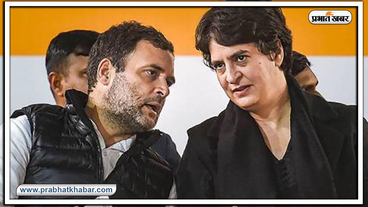 Bihar Chunav 2020 में वोटिंग के चंद दिन पहले कांग्रेस में बड़े बदलाव की तैयारी, जानिए क्या है अंदर की खबर