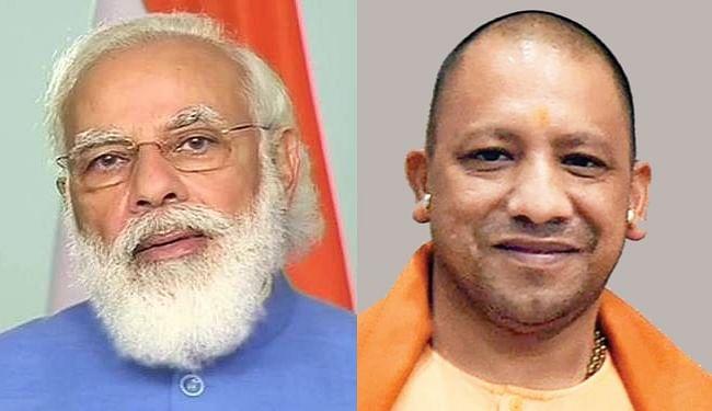 Bihar Chunav 2020 के बीच पुलिस ने किया अलर्ट! PM मोदी, CM योगी और तेजस्वी को....इनसे है खतरा, रची गई साजिश