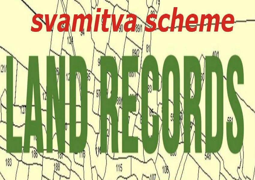 Svamitva Yojna Updates : जानें क्या है स्वामित्व योजना ? प्रॉपर्टी कार्ड से आपको होगा बहुत फायदा