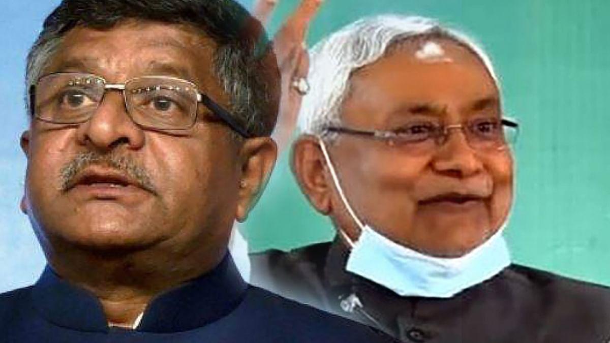 Bihar Election 2020: मुजफ्फरपुर के इन विधानसभा क्षेत्र में आज CM नीतीश की सभा, रविशंकर प्रसाद भी रहेंगे उपस्थित