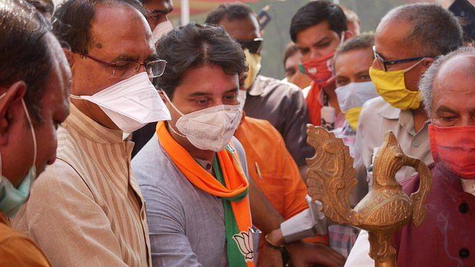 Madhya Pradesh by Election 2020 : क्या BJP की उम्मीद पर खरा उतर पाएंगे ज्योतिरादित्य सिंधिया ? या कांग्रेस देगी पटखनी