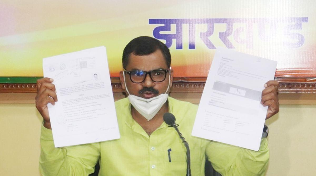 रद्द हो दुमका के झामुमो प्रत्याशी बसंत सोरेन का नामांकन, भाजपा ने लगाया आयोग को गलत जानकारी देने का आरोप