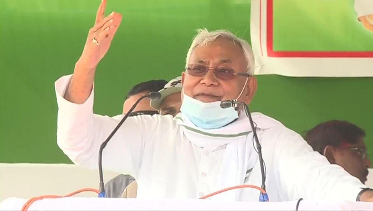 Bihar Chunav : चुनाव प्रचार के आखिरी दिन इमोशनल हुए सीएम नीतीश,  मचा सियासी हड़कंप, जानिए किसने क्या कहा...