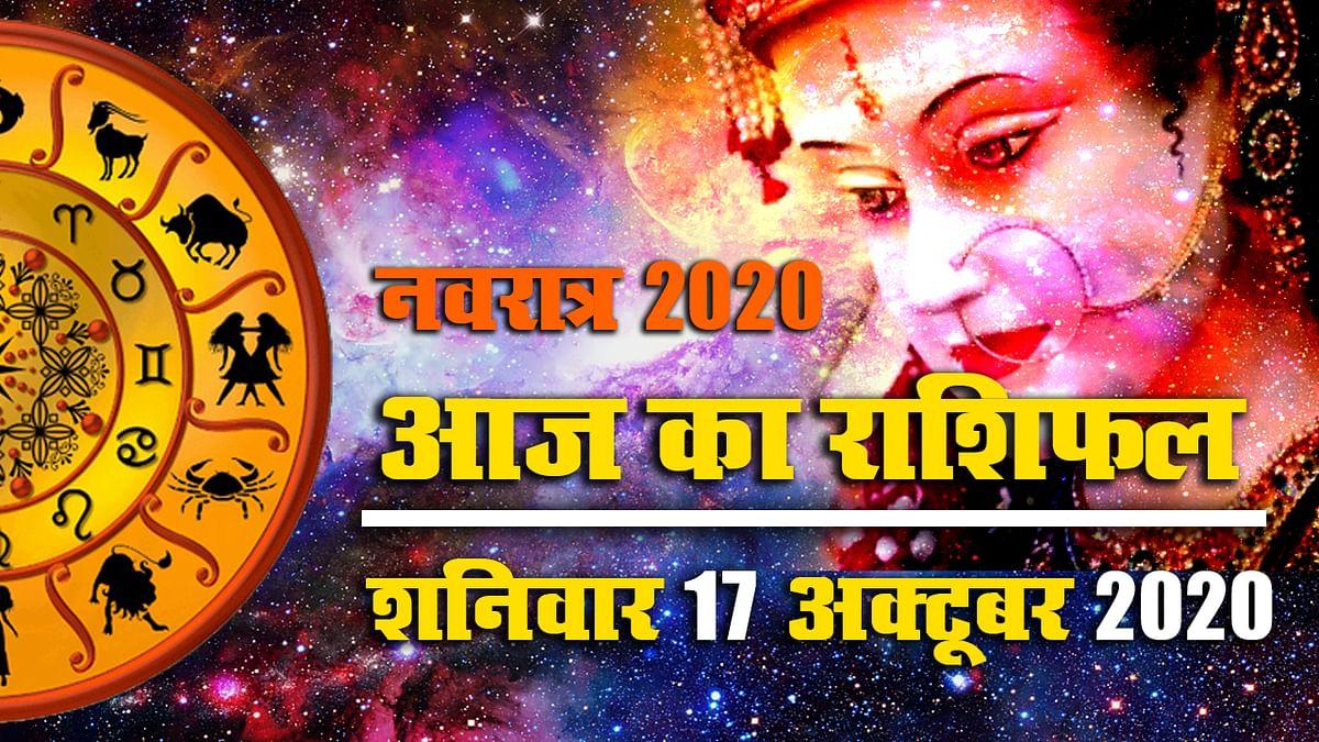 Rashifal, Navratri 2020 : मेष से मीन तक सभी 12 राशियों के लिए क्या विशेष संयोग लेकर आया नवरात्र, जानें आज का राशिफल