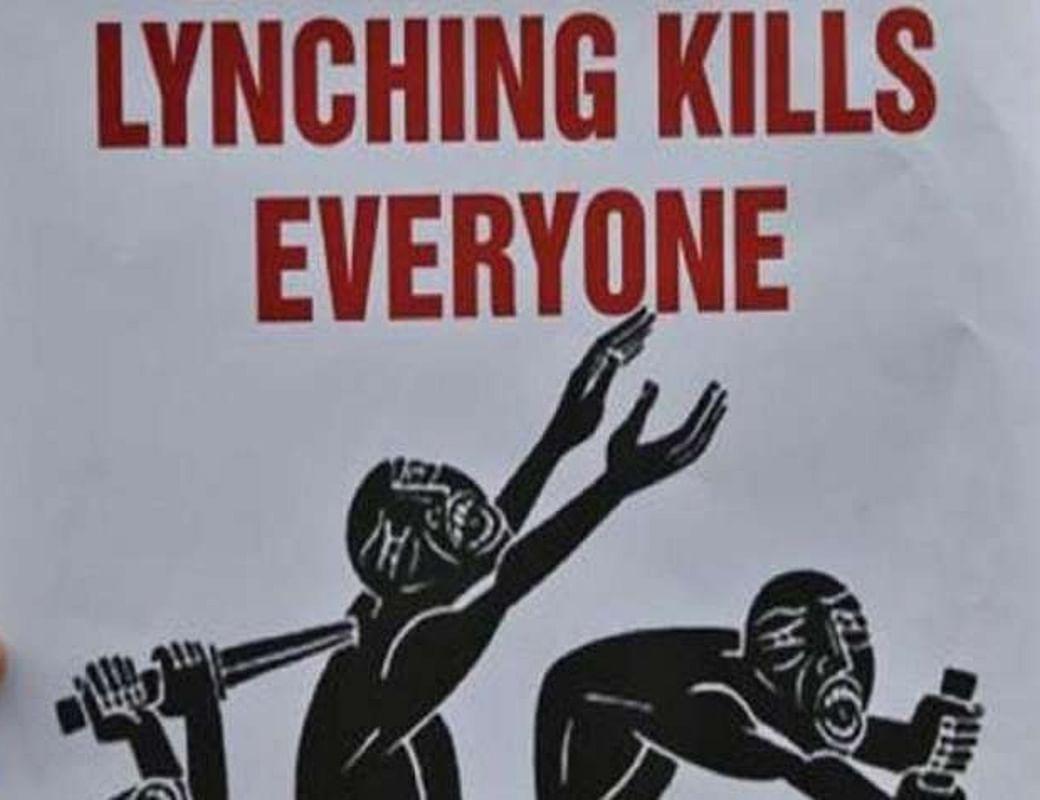 Mob Lynching in West Bengal: चोरी के शक में महिला की पीट-पीट कर हत्या, चार गिरफ्तार