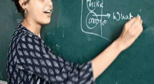 Para teachers jharkhand latest news : टेट पास करने पर ही 48 हजार पारा शिक्षकों को मिलेगा वेतनमान