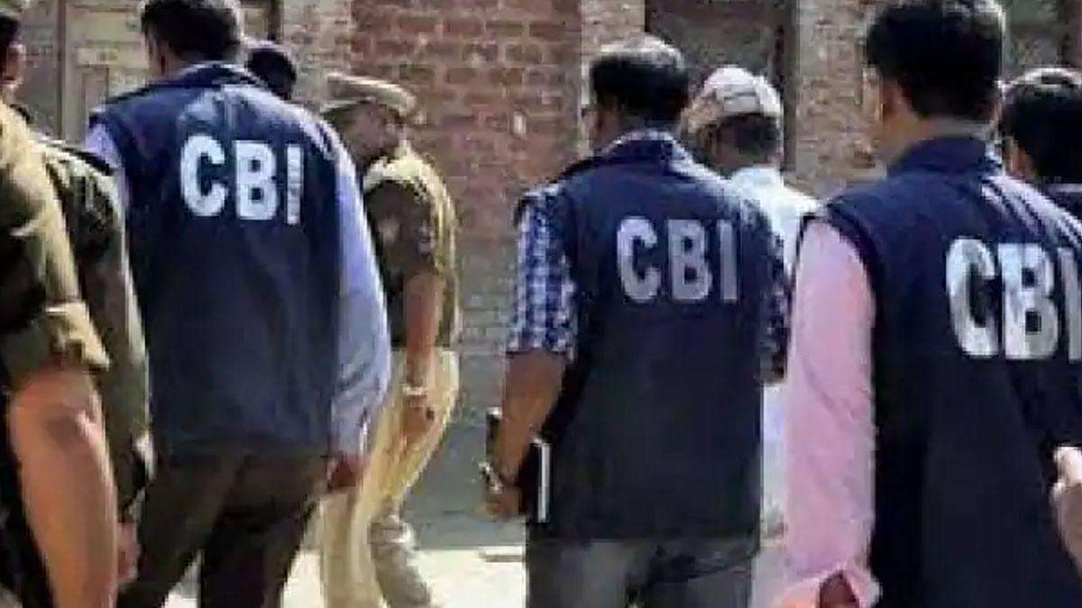 1100 करोड़ के सृजन घोटाले में एक बार फिर CBI पहुंची भागलपुर, आरोपितों व संदिग्धों के बैंक डॉक्यूमेंट जुटा रही टीम