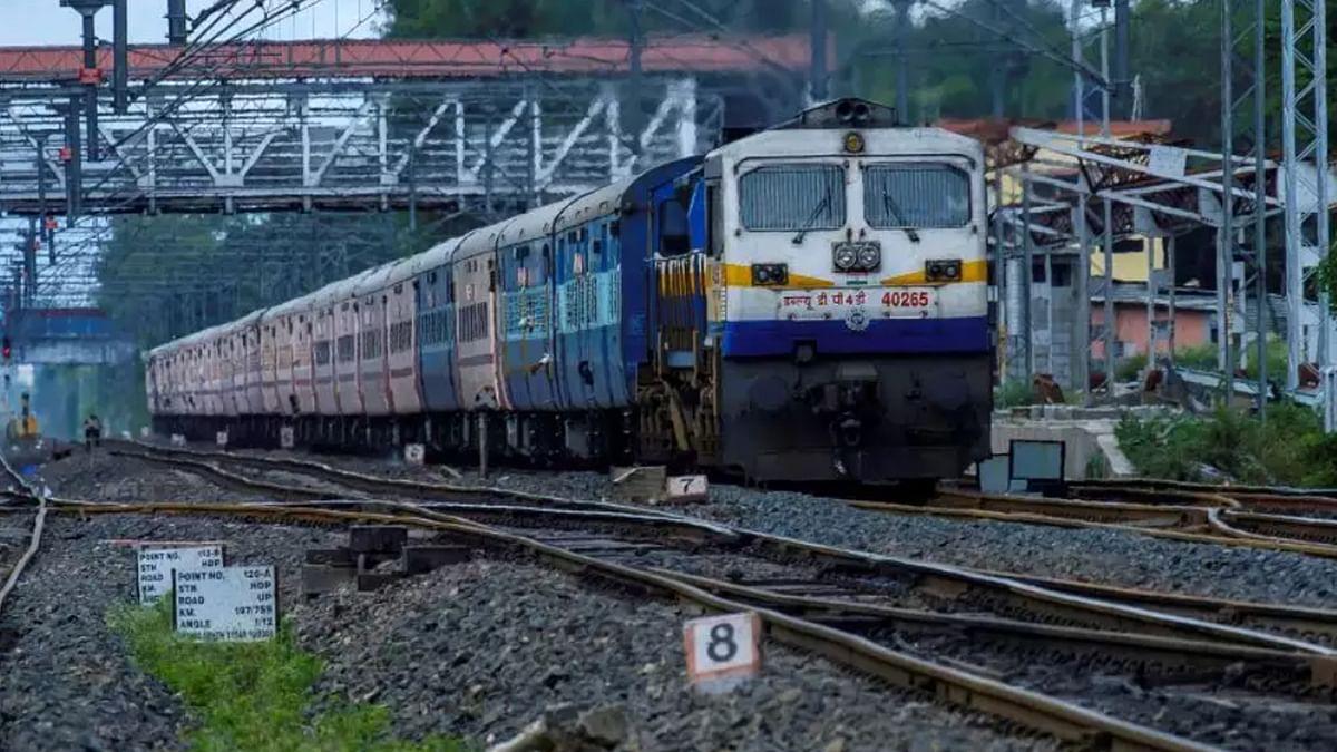 IRCTC/ Indian Railways Hindi News: होली में घर जाना हो जाएगा मुश्किल, ये ट्रेनें रहेंगी रद्द, यहां देखें पूरी लिस्ट
