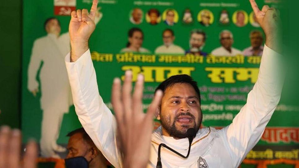 Bihar Election Result : कहां धोखा खा गए तेजस्वी यादव? सीएम बनते बनते कैसे चूक गए... क्या कांग्रेस से नहीं मिला साथ