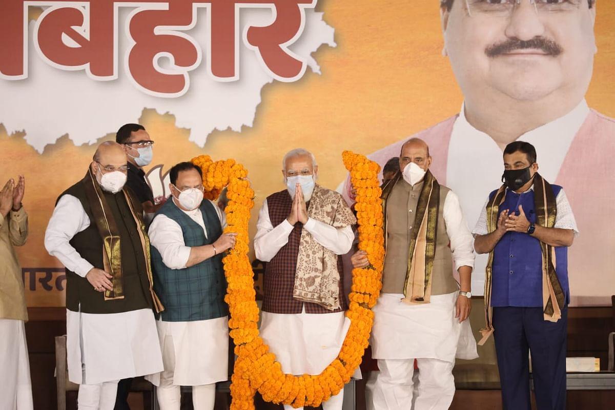बिहार चुनाव में मिली जीत पर पीएम मोदी का 'विजय संदेश'.