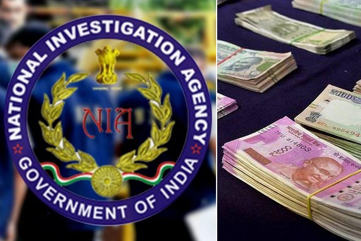 जाली नोट के रैकेट में शामिल बंगाल निवासी इनाम-उल-हक समेत सभी आरोपियों के विरुद्ध एनआईए ने की यह कार्रवाई
