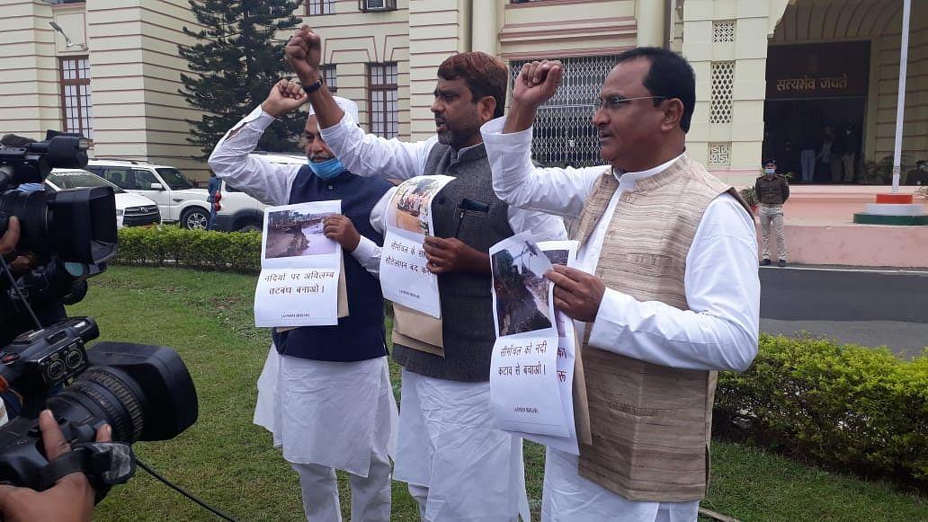 Bihar vidhan Sabha: बिहार विधानसभा सत्र का अंतिम दिन आज,  कृषि बिल वापस लेने की मांग को लेकर विपक्ष ने किया हंगामा