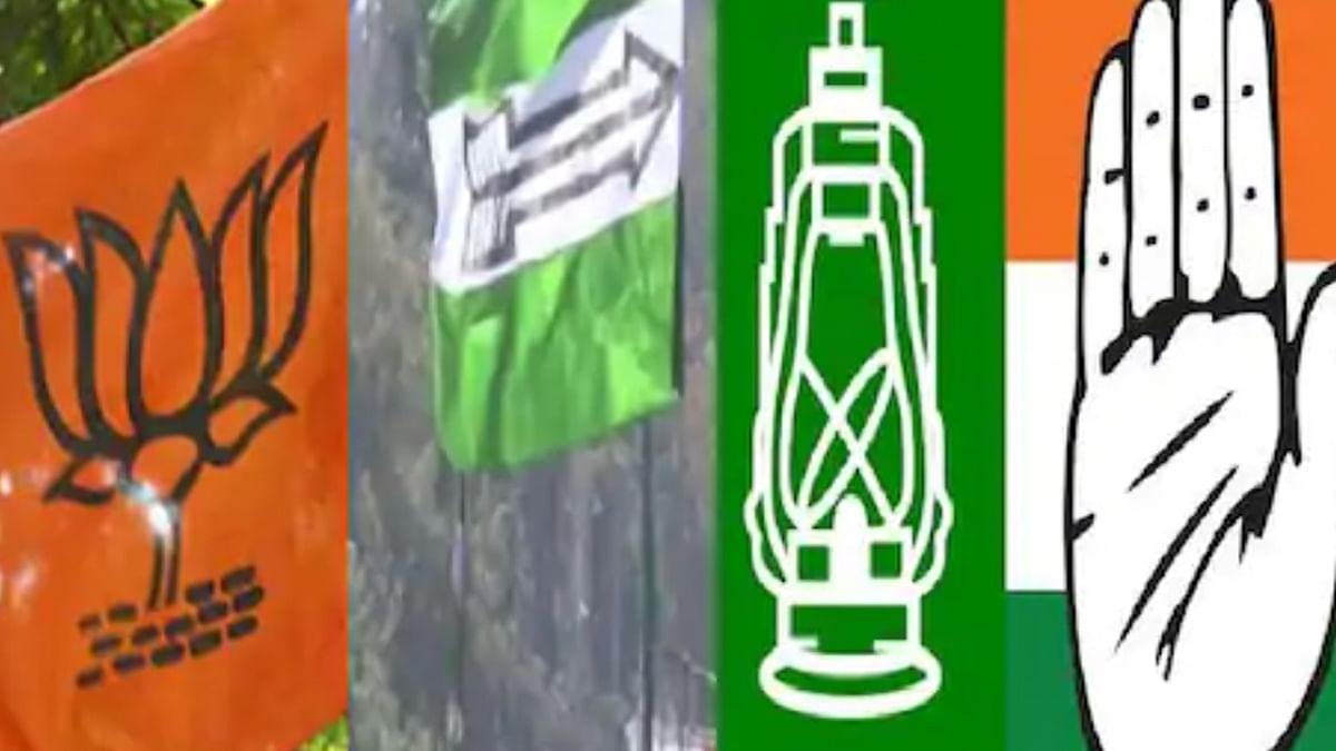 Bihar Election 3rd Phase: अंतिम चरण के रण के लिए आर या पार को सब तैयार, जानें किस दल के कितने प्रत्याशी मैदान में, किनकी प्रतिष्ठा दांव पर?