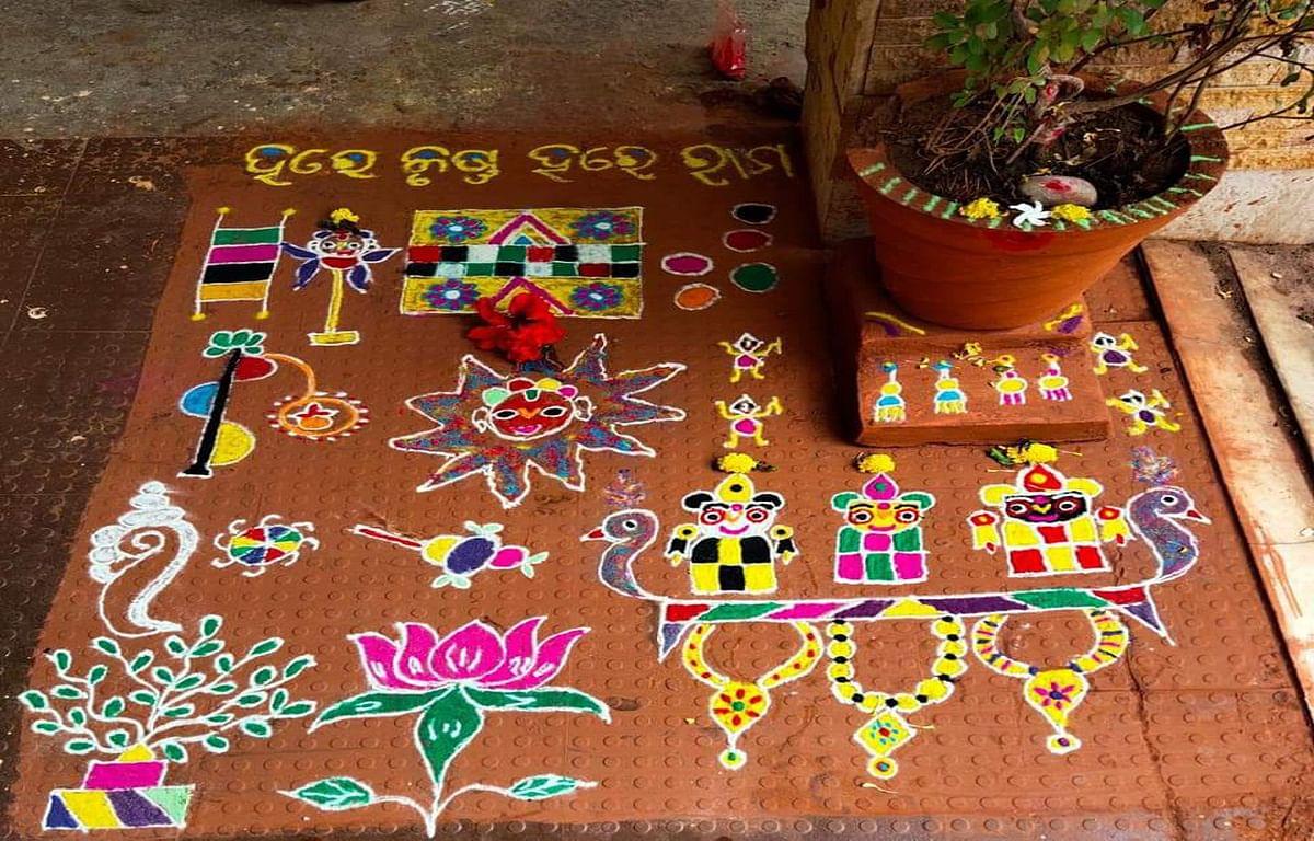 5 दिवसीय विष्णु पंचक व्रत शुरू, घरों में रंगोली बना कर हो रही राय-दामोदर की पूजा