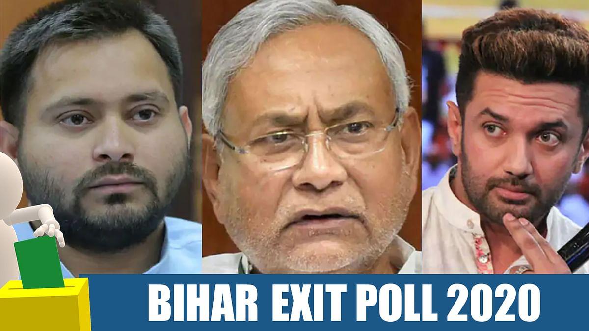 पिछले बार भी गलत साबित हुआ था Bihar Exit Poll, पूर्ण बहुमत से बनेगी NDA की सरकार, जानें किसने कही ये बात