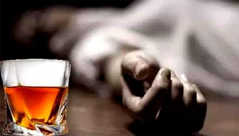 उत्तर प्रदेश : जहरीली शराब पीने से तीन मौत, दो की स्थिति गंभीर