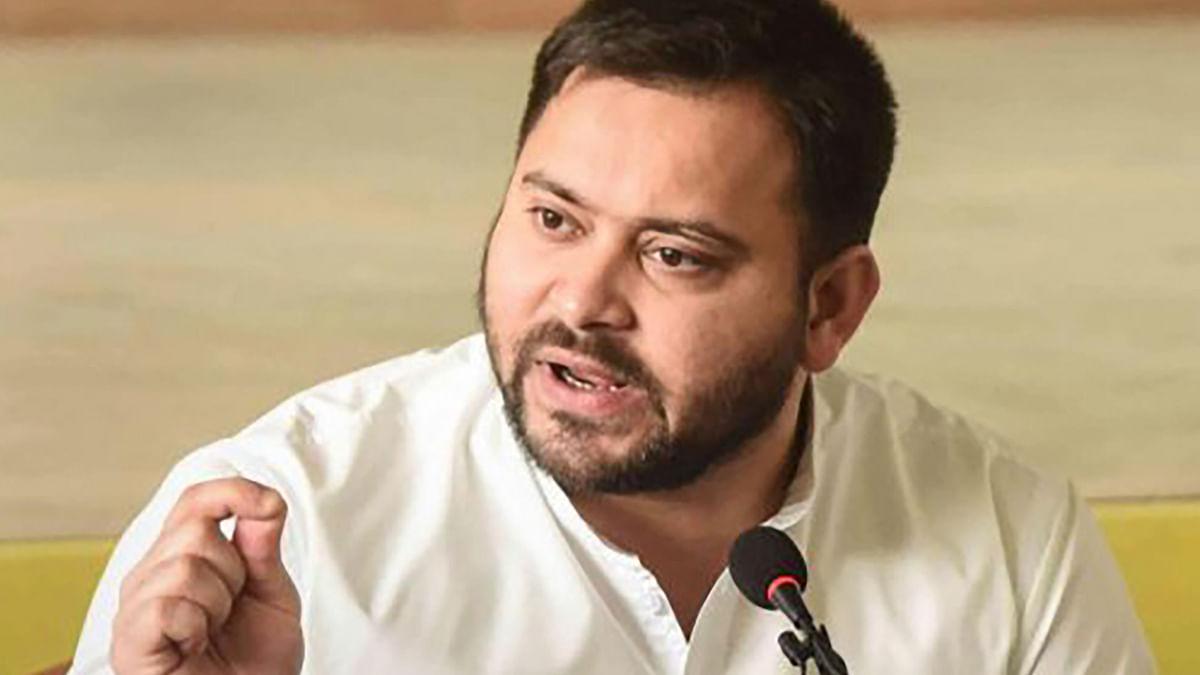 Bihar News : बिना अनुमति गांधी मैदान में प्रदर्शन कर रहे तेजस्वी समेत RJD के अन्य प्रमुख नेताओं के खिलाफ FIR दर्ज