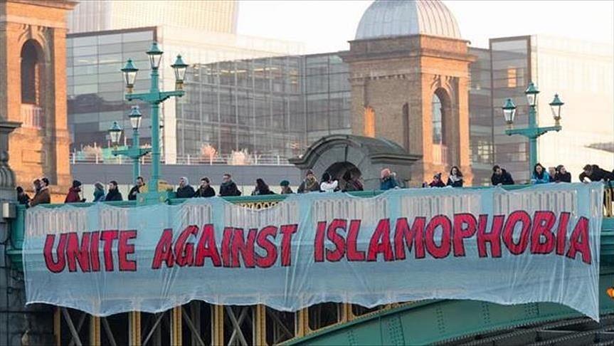 ब्रिटेन में Islamophobia, इस्लाम के प्रति डर और घृणा : रिपोर्ट