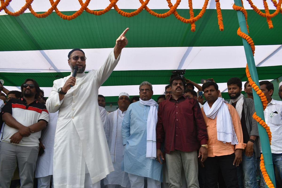 Bihar Election 2020: सीमांचल में मुस्लिम वोट बैंक के दावेदारों में घमासान, NDA-महागठबंधन के बीच ओवैसी फैक्टर प्रभावित करेगा परिणाम?