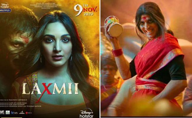 Laxmii Movie Updates : क्यों आत्मा बनकर बदला लेने लौटी 'लक्ष्मी'? उस खाली घर की कहानी, यहां पढ़ें रिव्यू...