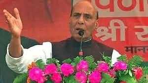 Bihar Vidhan Sabha : चीनी घुसपैठ मामले में राजनाथ का कांग्रेस पर हमला, कहा- खुलासा कर दूं तो चेहरा दिखाना मुश्किल होगा