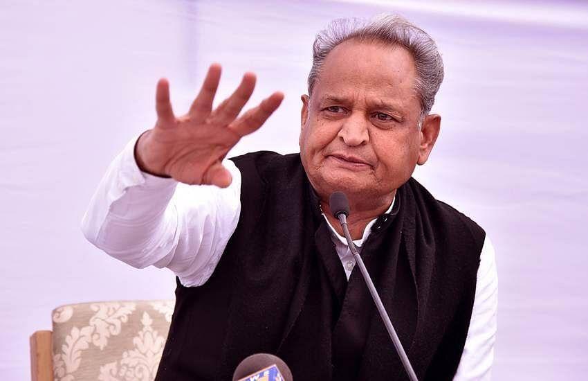 राजस्थान के CM गहलोत ने PM मोदी को लिखा पत्र, कहा- अन्नदाता की बात सुनें और कृषि कानूनों पर पुनर्विचार करें