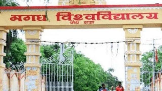 Coronavirus In Bihar: मगध यूनिवर्सिटी की पार्ट थर्ड परीक्षा एक दिसंबर से, कोरोना के कारण मल्टीपल च्वाइस प्रश्न  पूछे जायेंगे,  परीक्षार्थी परेशान