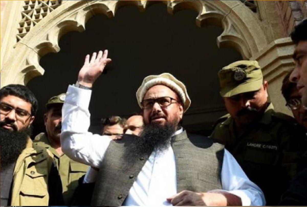 पाकिस्तानी अदालत ने आतंकी हाफिज सईद को भेजा जेल, हुई 10 साल की सजा