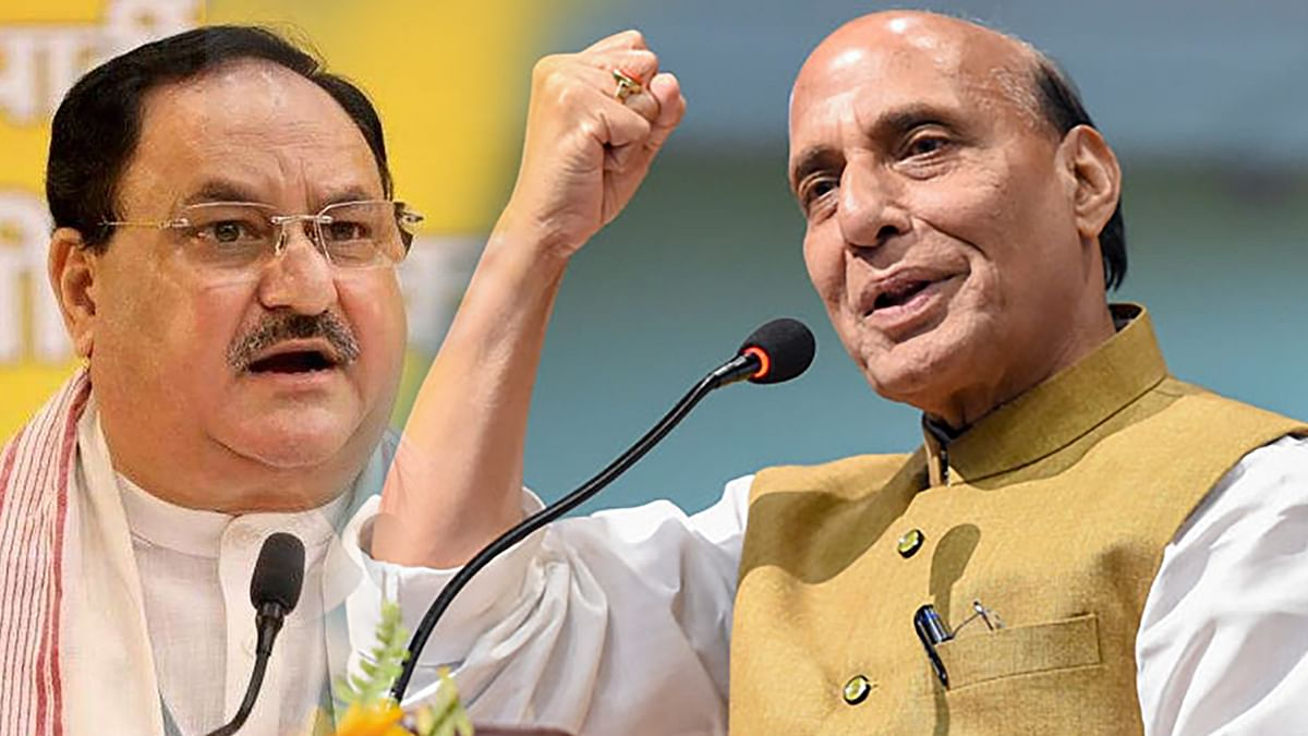 Bihar Election 2020: जेपी नड्डा, राजनाथ सिंह की कई जनसभाएं आज, जानें पूरा शेड्यूल