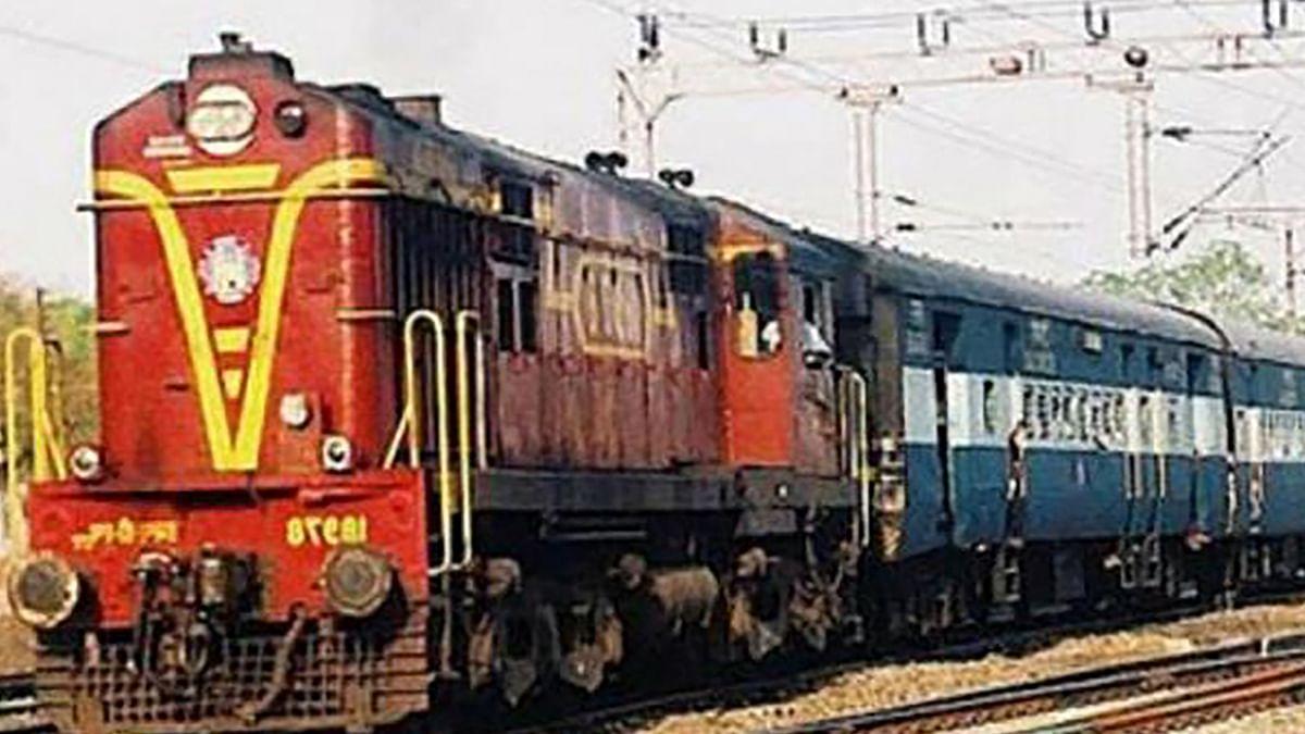 IRCTC/Indian Railway News: राजस्थान और पंजाब आंदोलन को लेकर इन ट्रेनों के परिचालन में हुआ बदलाव, बिहार समेत इन राज्यों की ट्रेनें रद्द