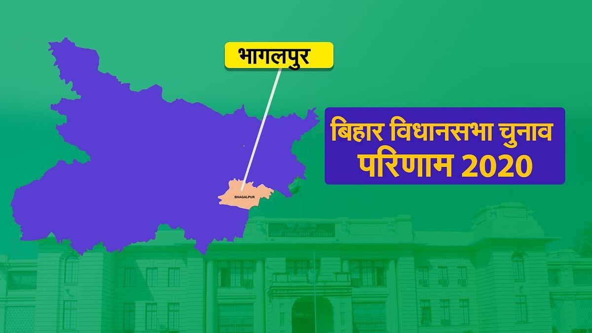bhagalpur, Bihar Chunav 2020 Result Live Updates: भागलपुर में फिर जीती कांग्रेस, दीवाली से पहले जमकर हुई आतिशबाजी