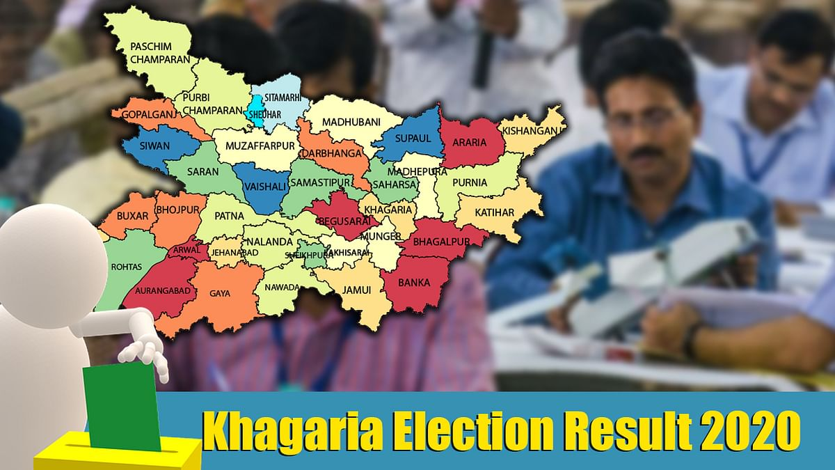 Bihar Election 2020 LIVE Updates: खगड़िया में मतों की गिनती जारी, हर सीट पर बदल रहे हालात, पढ़ें लेटेस्ट अपडेट