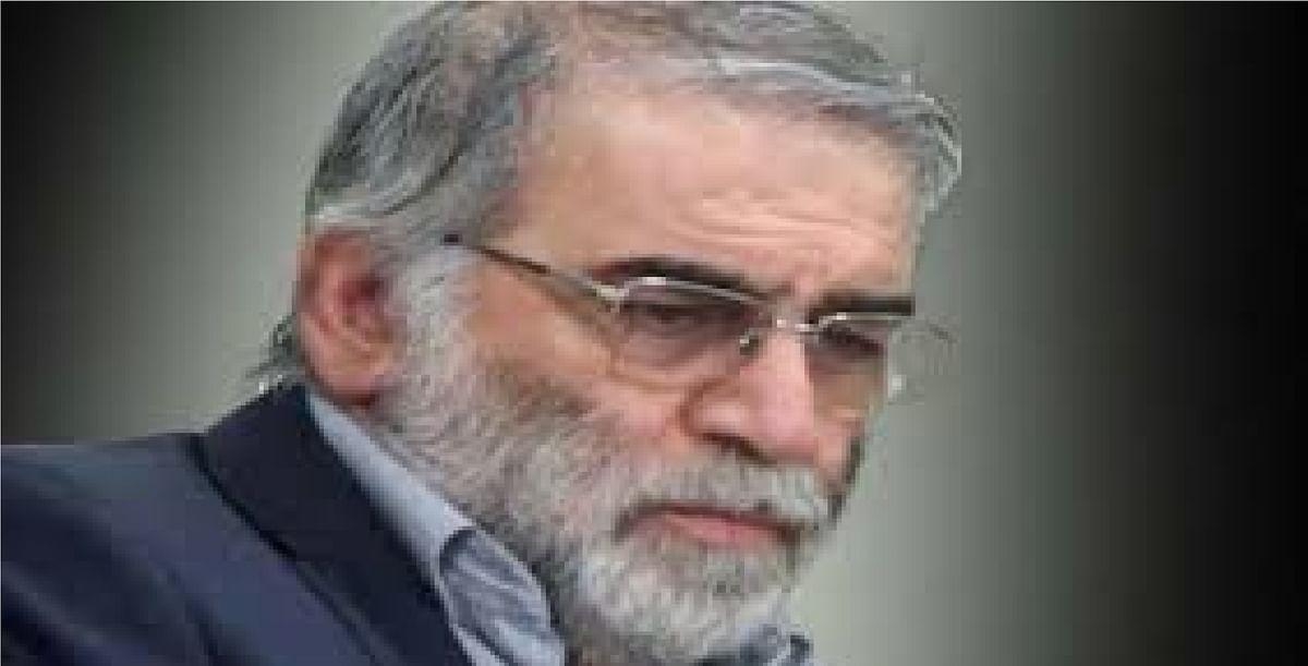 परमाणु वैज्ञानिक फखरीजादेह की हत्या के बाद ईरान-इजराइल फिर आमने-सामने, अमेरिका पर भी गंभीर आरोप