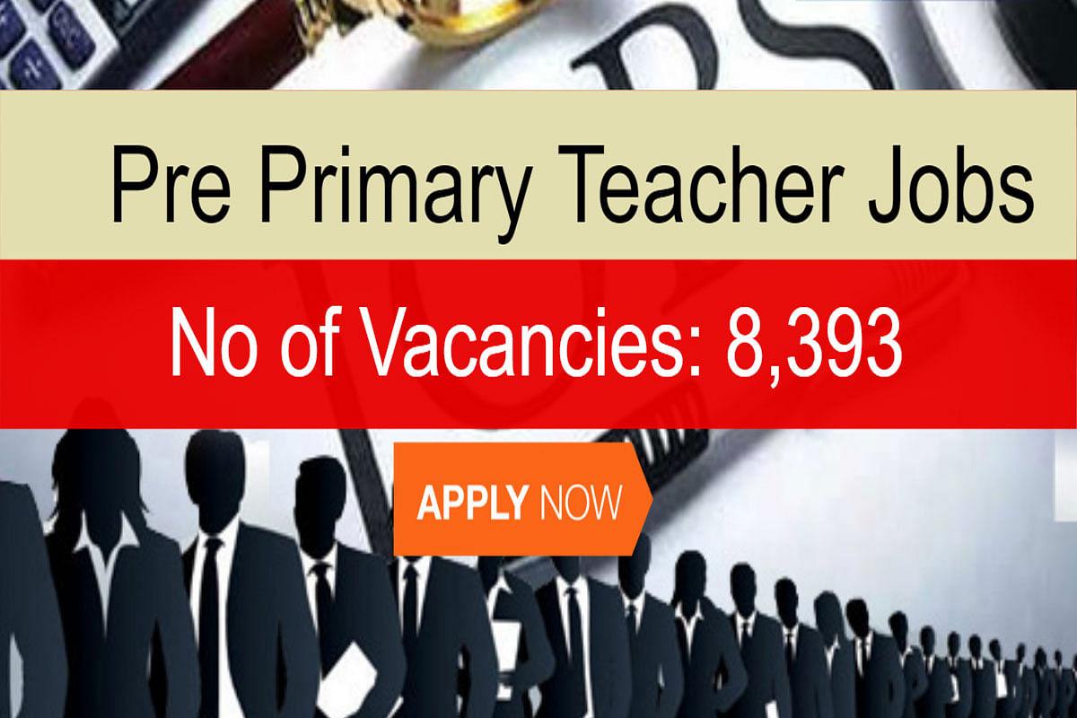 Sarkari Naukri, School Education Dept Punjab Recruitment 2020: सरकारी टीचर के लिए निकली हैं 8 हजार से ज्यादा नियुक्तियां, यहां देखें सारी डिटेल